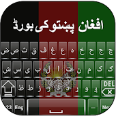 Afghan Flags Pashto Keyboard