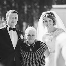 Wedding photographer Marina Kuznecova (marsya). Photo of 14.07.2014