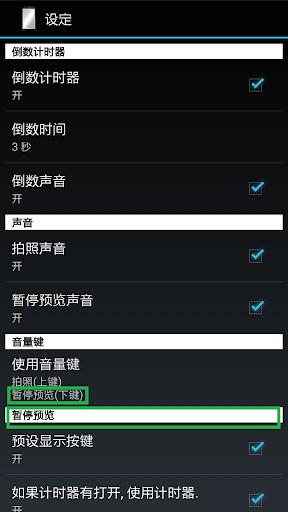 玩免費生產應用APP 下載镜子相机 app不用錢 硬是要APP