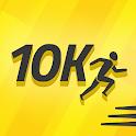10K Running: 0-5K-10K Training icon