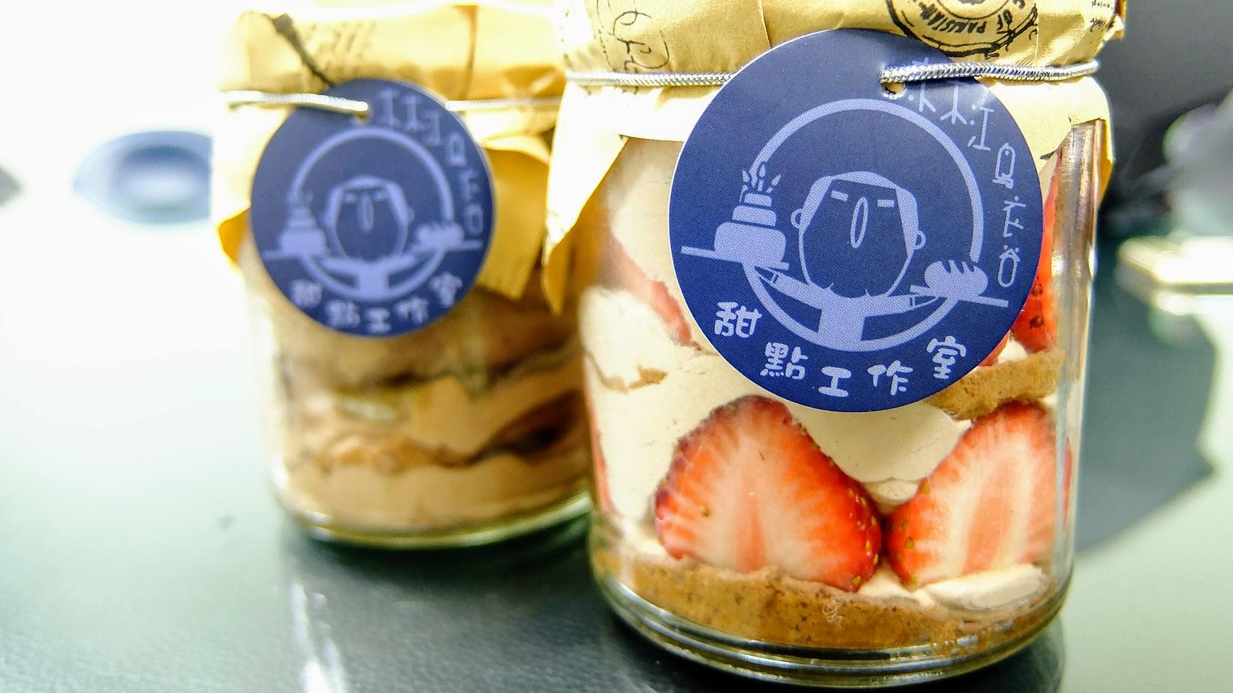 草莓千層蛋糕罐