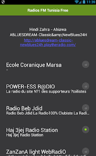 Radios FM Tunisia Free - náhled