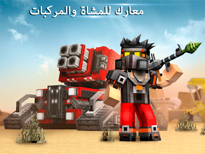 Blocky Cars Online 4