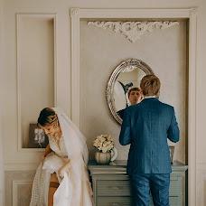 Wedding photographer Anna Faleeva (AnnaFaleeva). Photo of 13.04.2019