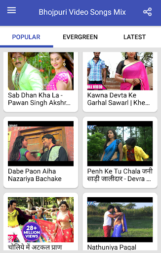Download Bhojpuri Video Songs HD Mix on PC & Mac with AppKiwi APK