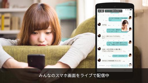 Mirrativ アプリ・ゲーム実況+生放送見ながらチャット