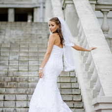 Wedding photographer Nataliya Vidyakina (Vidyakina). Photo of 02.12.2013