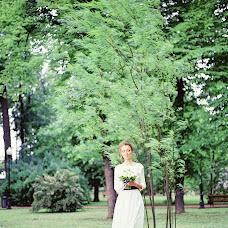 Wedding photographer Ilya Gavrilyuk (GIliya). Photo of 27.06.2016