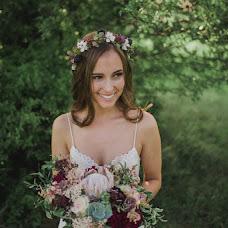 Fotógrafo de bodas Frantisek Petko (frantisekpetko). Foto del 02.08.2017