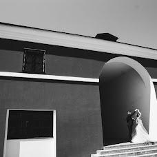 Wedding photographer Aleksey Klimov (fotoklimov). Photo of 31.08.2018