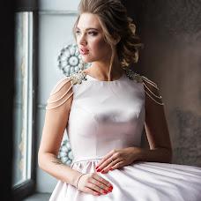 Wedding photographer Darya Doylidova (dariafotki). Photo of 01.04.2018