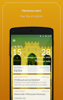 Screenshot of ITS App