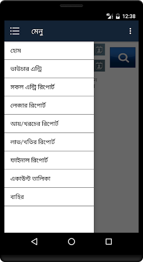 CashBin - Mobile Accounts screenshot 8