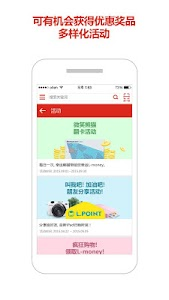 乐天网购 - LOTTE.com screenshot 19