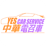 Yes Car Service Icon