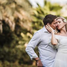 Wedding photographer Igor Moskalenko (Miglg). Photo of 08.04.2015