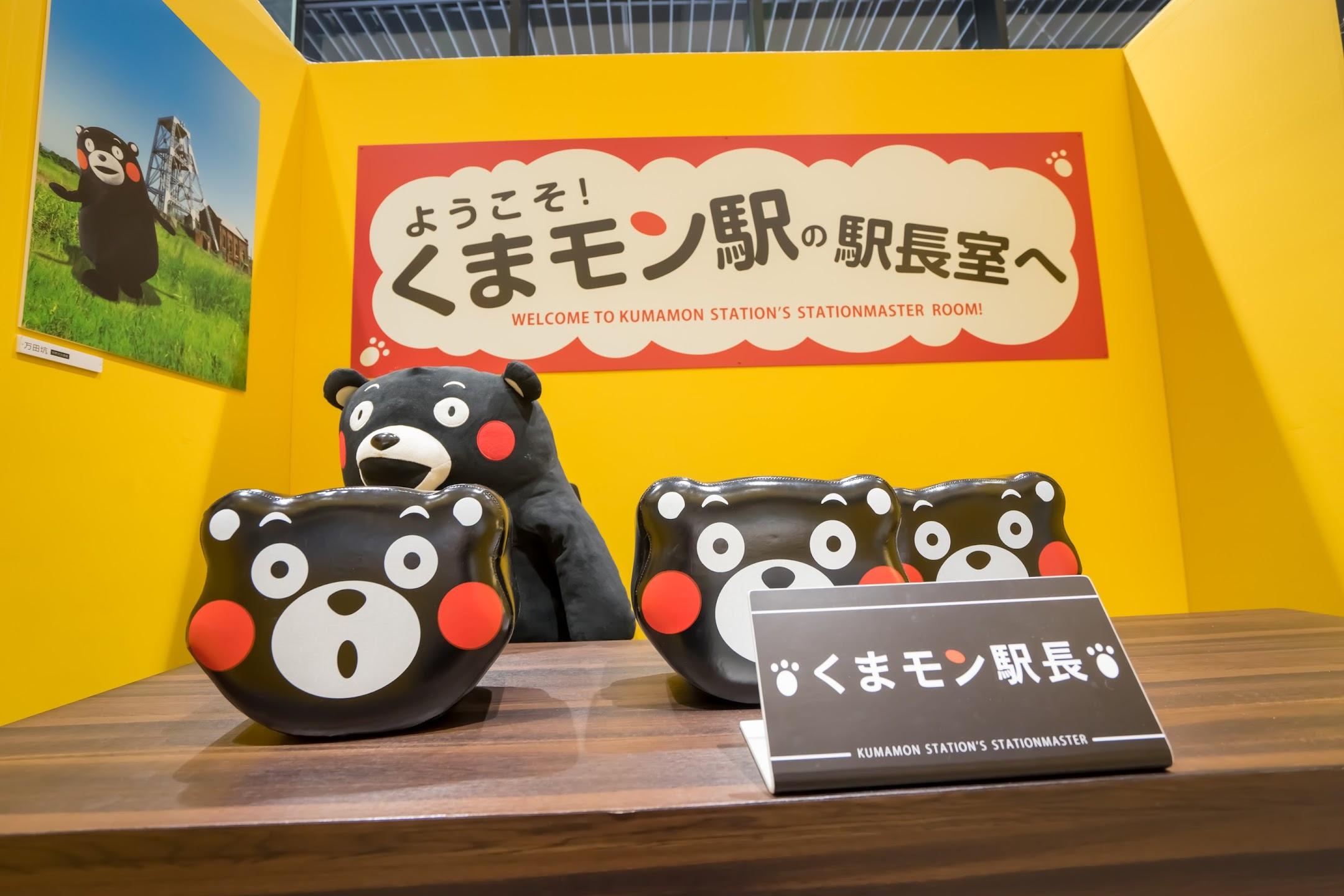 熊本駅 くまモン駅 駅長室2