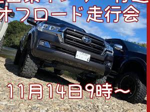 ランドクルーザー 200のカスタム事例画像 toyota 4×4さんの2020年10月20日08:29の投稿