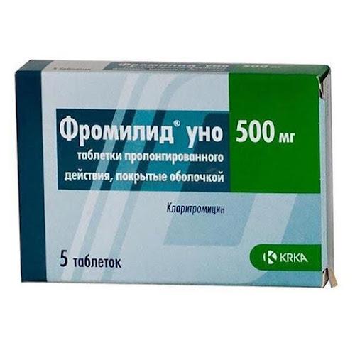 Фромилид УНО таблетки п.п.о. пролонг действия 500мг 5 шт.