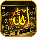 Gold Allahu Free Keyboard Theme icon