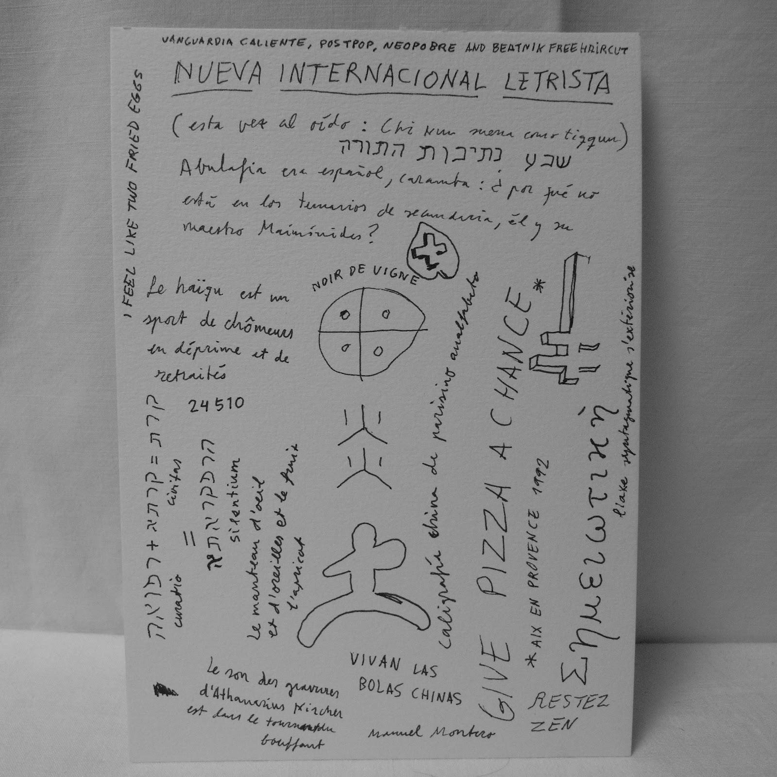 nueva internacional letrista en strade Manuel Montero.jpg