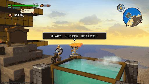 ビルダーズ2:アロワナの釣り場