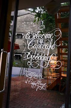 開普咖啡cape+ cafe