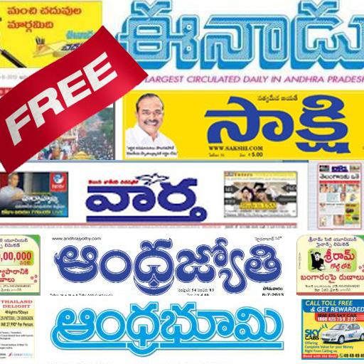 Telugu News- All Telugu news - Apps on Google Play