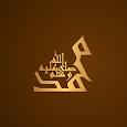 التعريف بالنبي ﷺ | 18 كتيب كامل بدون نت
