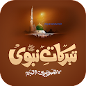 Tabarrukat-E-Nabvi icon