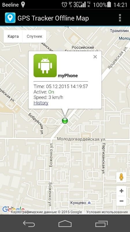 GPS Tracker Offline Map screenshots