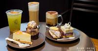 Café de Buenas 貝那思˙佧費