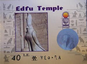 Photo: Hier in Edfu haben wir den Tempel am Abend besucht und dann das Deutschlandspiel gegen die Türkei angesehen.