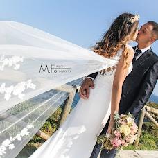 Wedding photographer Mónica fueyo Tapia (MonicaFueyoT). Photo of 13.05.2019
