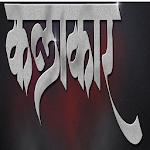 kalakar icon