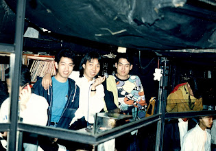 Photo: The original Canton Disco DJ booth headed by DJ SAM LEUNG. Kendy is  in there too!