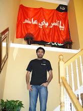 Photo: Zulfiqar at Ali Rizvi's residence under piece of Hazrat Abbas Ghazi's flag once raised at His Roza-e-Mubarrak.