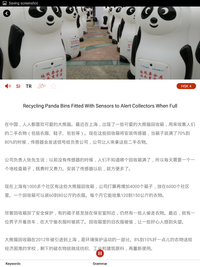 Chairman's Bao Chinese News- screenshot