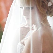 Wedding photographer Yuriy Cherepok (Cherepok). Photo of 11.09.2013
