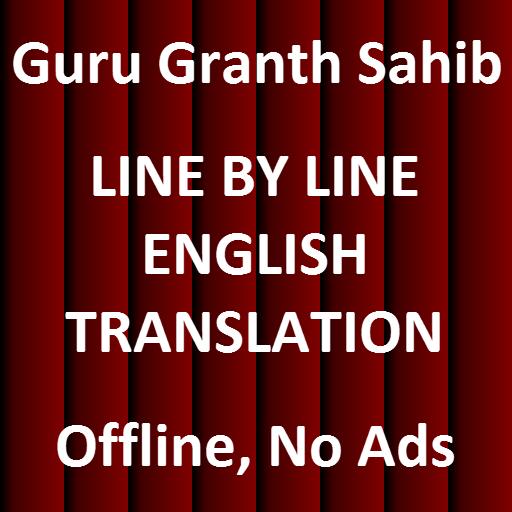 Guru granth sahib translation apps on google play malvernweather Choice Image