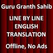 Guru Granth Sahib Translation