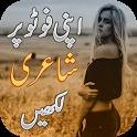 Write Urdu on Photo icon
