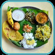 Kannada food recipes videos apps on google play kannada food recipes videos forumfinder Choice Image
