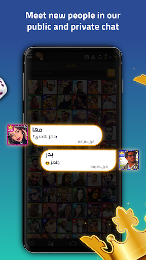 VIP Jalsat: Online Tarneeb, Trix, Ludo & Sheesh 3.6.54 screenshots 11