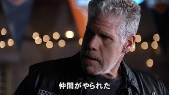 「サンズ・オブ・アナーキー シーズン1 and 2」予告編