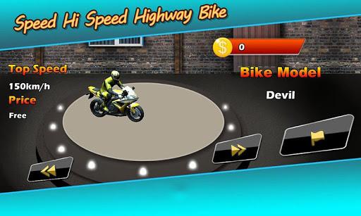 Speed hi Speed Highway bike