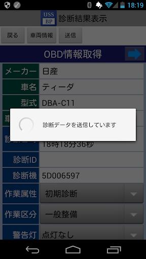 USS-BP@OBD 1.1.4 Windows u7528 7