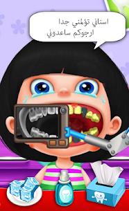 لعبة طبيب اسنان – العاب طبيب Apk Download For Android 2