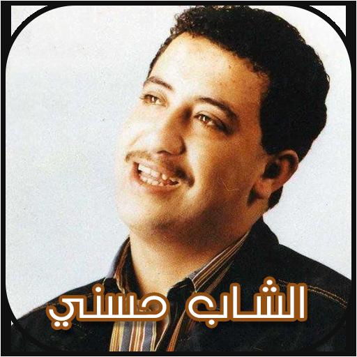 ألبوم: اجمل اغاني سمير حنا - سمير حنا