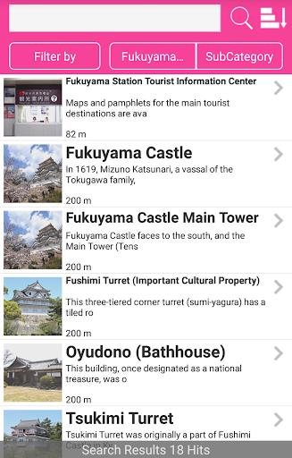 FUKUYAMA TOURIST GUIDE 1.01.00 Windows u7528 3
